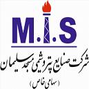 شرکت صنایع پتروشیمی مسجد سلیمان