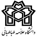 دانشگاه علامه طباطبایی