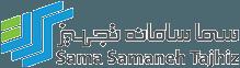 اخذ تاییدیه ورود سما سامانه تجهیز به فهرست منابع وزارت نفت